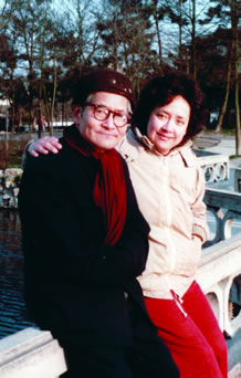 Marianne and her father posing at a bridge in a park near the family compound, Hangzhou, 1982